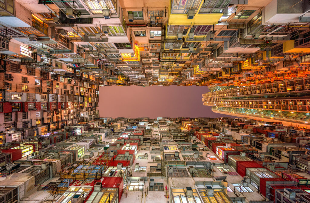 Quarry Bay Hong Kong Architecture Symmetry Yick Fat building